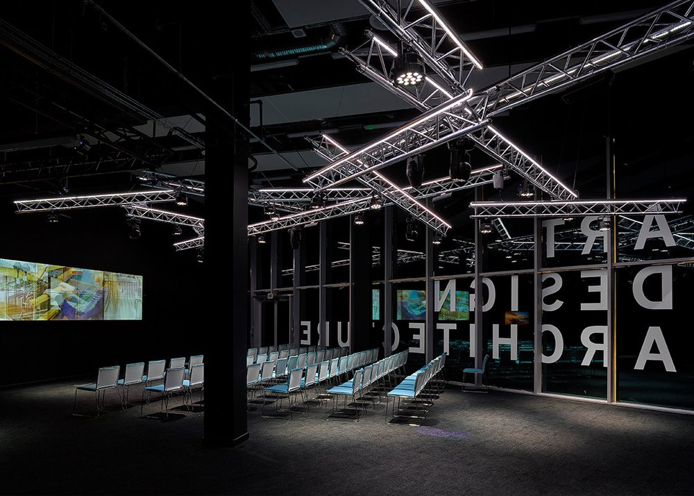 Internal view of digital gallery area at the Barbara Hepworth Building, University of Huddersfield